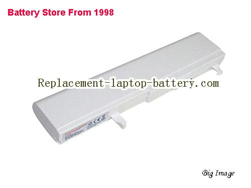 ASUS U5F Battery 4800mAh white