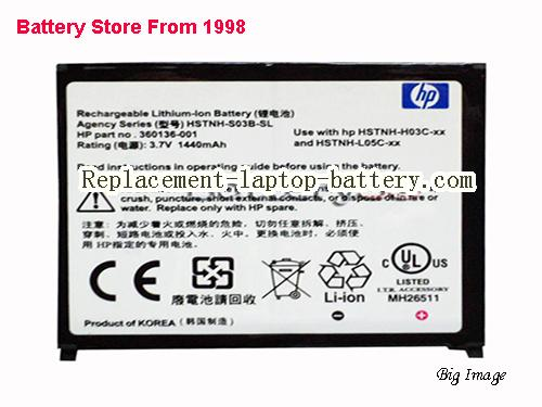 HP HSTNH-F15C Battery 1440mAh Black