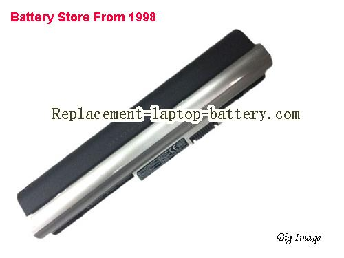 HP 729892-001 Battery 5800mAh, 66Wh  Sliver