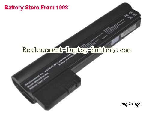 HP HPMH-B2885010G00011 Battery 5200mAh Black