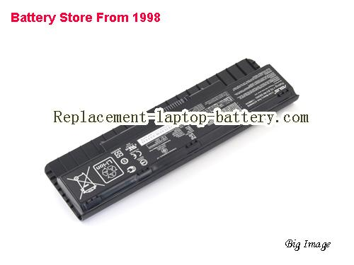 image 5 for Battery for ASUS N751JK Laptop, buy ASUS N751JK laptop battery here