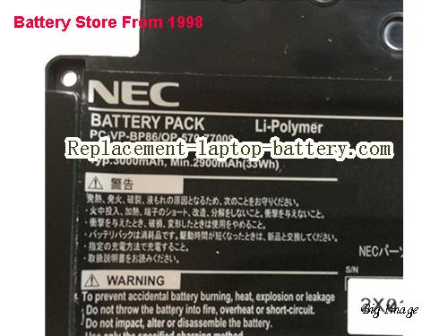 image 2 for Battery for NEC LAVIE Z Laptop, buy NEC LAVIE Z laptop battery here